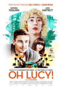 Movie: Oh Lucy! - The Selfhelp Home